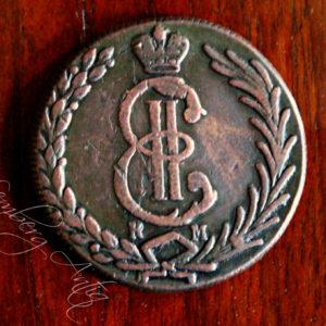 Медная монета 10 копеек 1779 года.