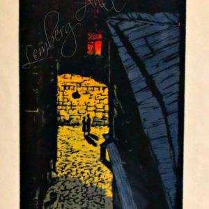 """Каплан Самуїл """"Наш Двір"""" із серії """"Місто"""" 1957р."""