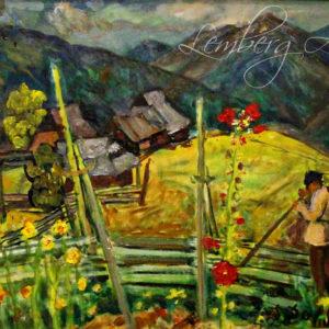 Україньський живопис