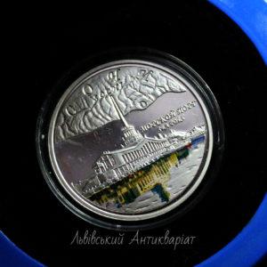 """Срібна монета """" Сочі Аеропорт"""" 2008"""