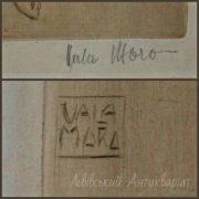 Vala Moro