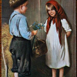 """Старая открытка """"Первое подношение"""""""