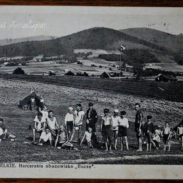Скаутський табір