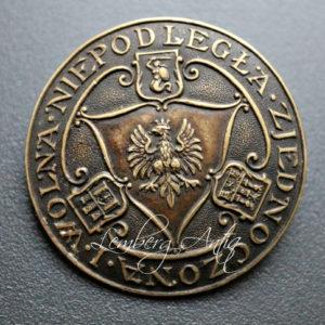 Odznaka Niepodległa Zjednoczona i Wolna 1918