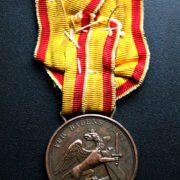 Нагорода військова