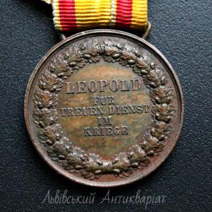 Медаль «За верную службу во время войны»  Франко-прусской войны 1870-1871 гг