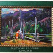 Картина українського художника