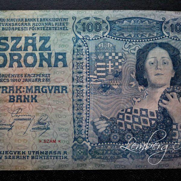 Бона Банктнота