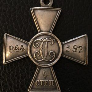 Георгіївський хрест 4 ступеня