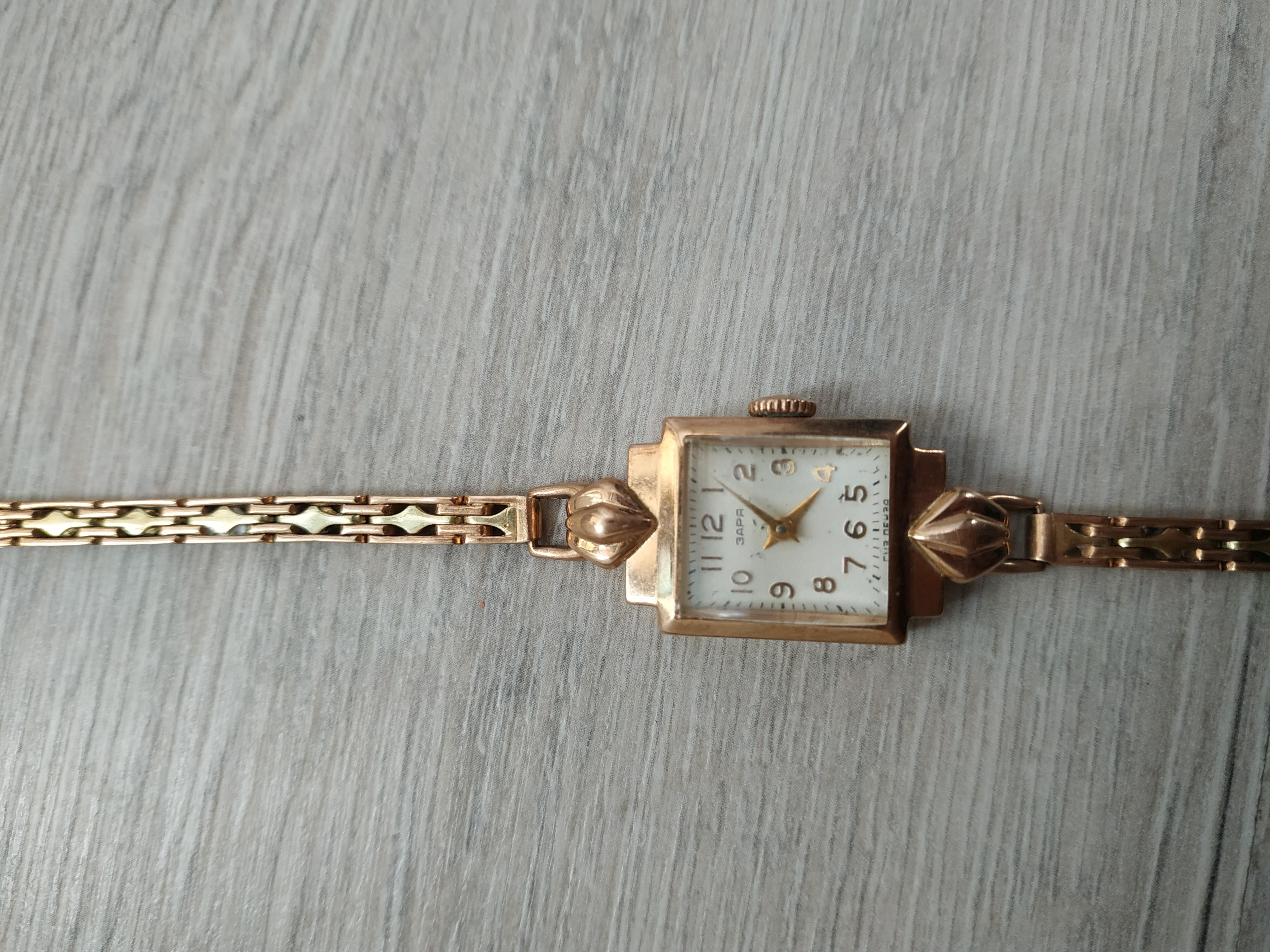 Часы продать золотые заря 583 золотых скупка часов не